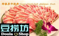 老北京烤鸭涮羊肉(金源店)