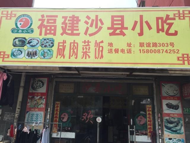 千味捞健康火锅(奥克斯店)