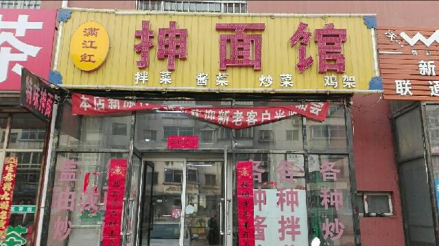 零距离眼镜超市(新大路店)