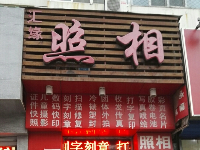 牛牛站(世界城店)