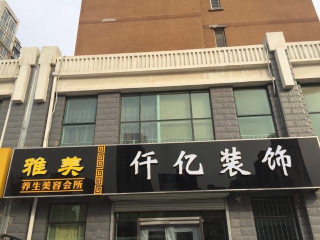 东南海鲜馆(泉州店)