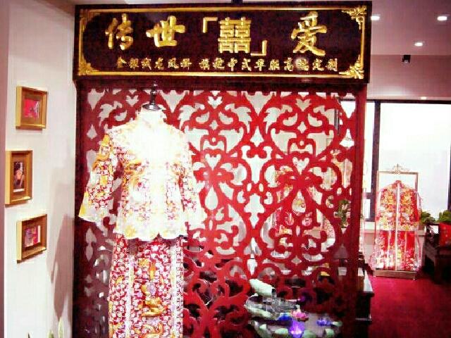 传世喜爱龙凤褂旗袍高端定制