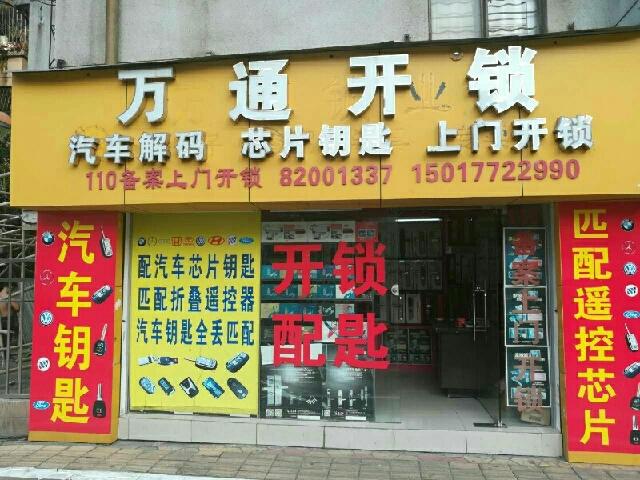 妮尚(成府路店)
