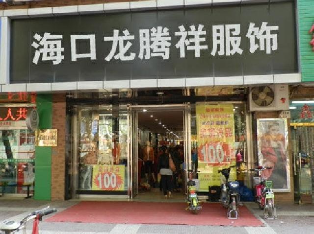 韩坊韩国料理(大石西路店)