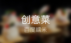 老杨家厨(文莱御园店)