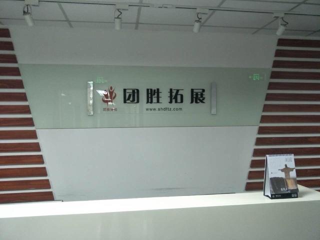 动漫水世界(花海乐园店)