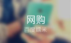 韩国TOPZIO西服定制(南运河南路店)