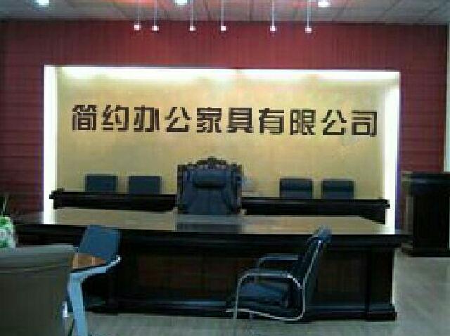 简约办公家具(北湖园艺店)