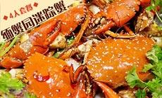 缅蟹园迷踪蟹