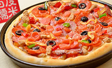 旦丁披萨129元餐