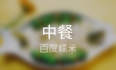 川人百味(华南安盛店)