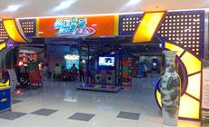 长江7号超乐场(一店)