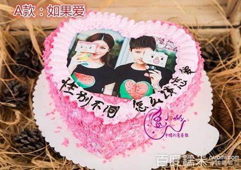 【卓蝶创意蛋糕团购】图片