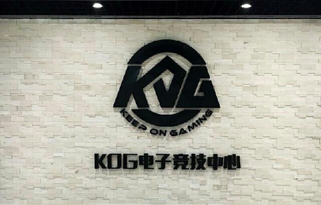 KOG电子竞技中心(木渎影视城店)
