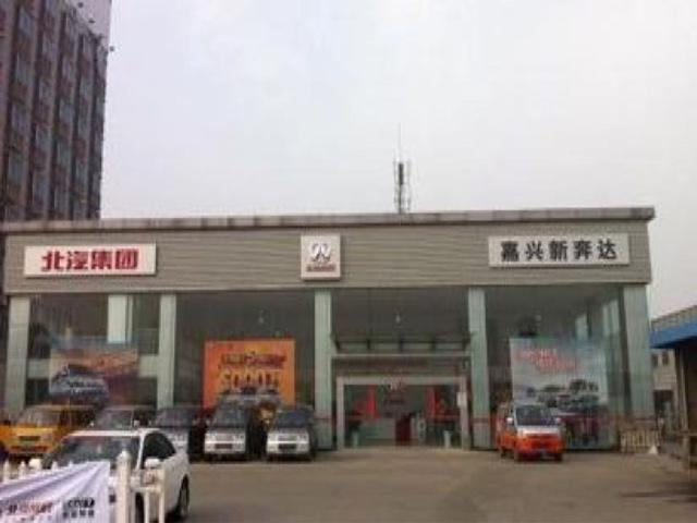 樱町三味日本料理(城乡世纪广场店)