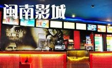 KK金KTV(宝洲路店)