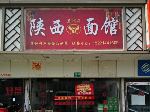 便宜坊(百子湾店)