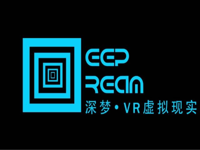 深梦VR虚拟现实体验馆