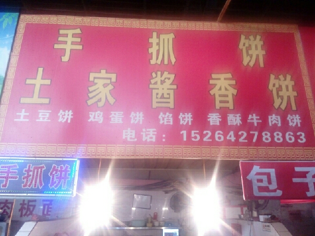 河南舞苑文化传播有限公司