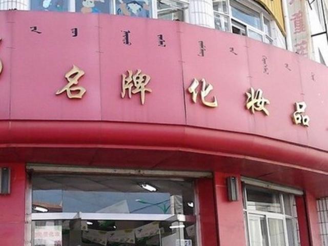鑫薇摄影(道里店)