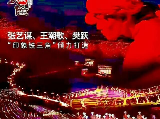 重庆旅航互联网信息服务中心