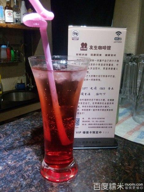 MANCAT COFFEE漫猫咖啡(康桥路店)