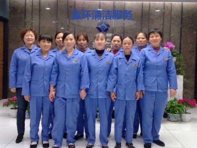 蓝环清洁服务