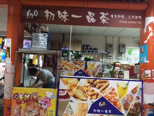 中国联通(东黄城根营业厅店)