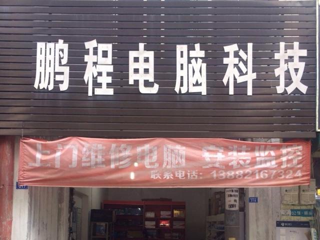 镭战帝国真人CS野战(高新办公店)
