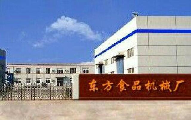 东方食品机械厂