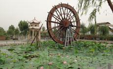民俗文化体验园