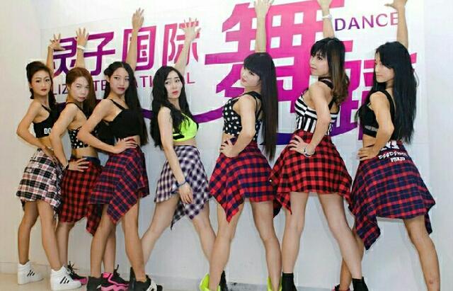 国际灵子舞蹈培训机构(坂田店)