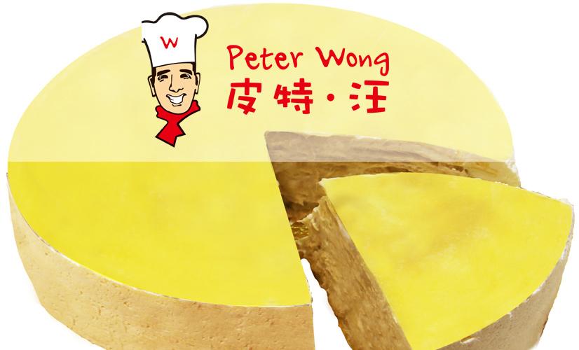 皮特汪Peter Wong(凯德晶品店)