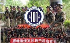101真人CS(江北大剧院店)