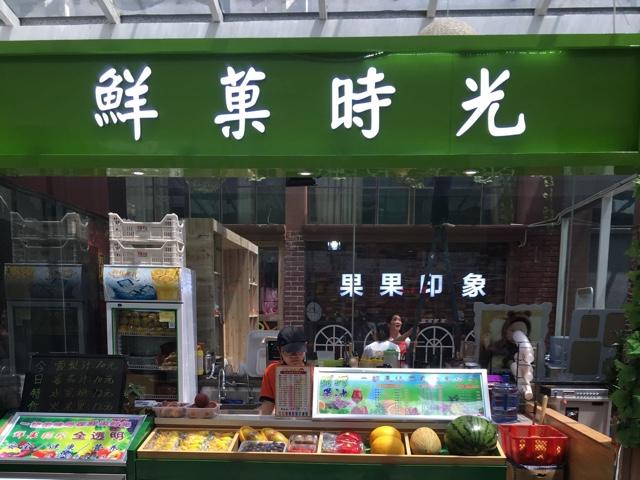 德颂造型(金银潭店)