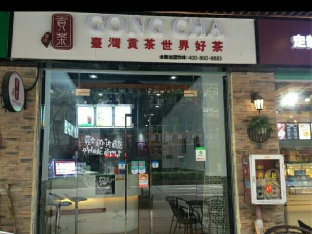 腊山烤鱼(西丽店)