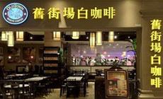 享唱量贩KTV(北峰店)