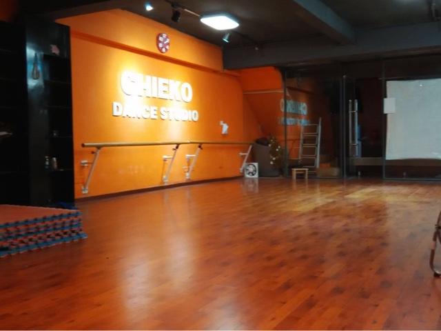chieko流行舞蹈工作室