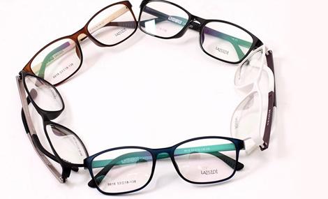 万里路眼镜