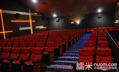 大众电影院设总坐席600位,五个全现代化专业电影厅;采用tms系统全自动