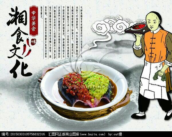 小兵湘菜馆水煮胡萝卜西兰花图片