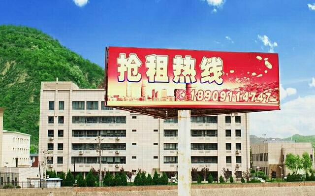 延安涌泽文化传媒有限公司
