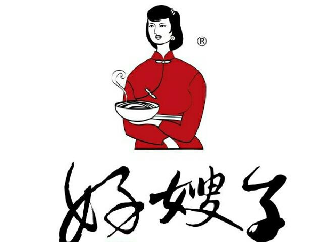 好嫂子刀削面(永定路店)