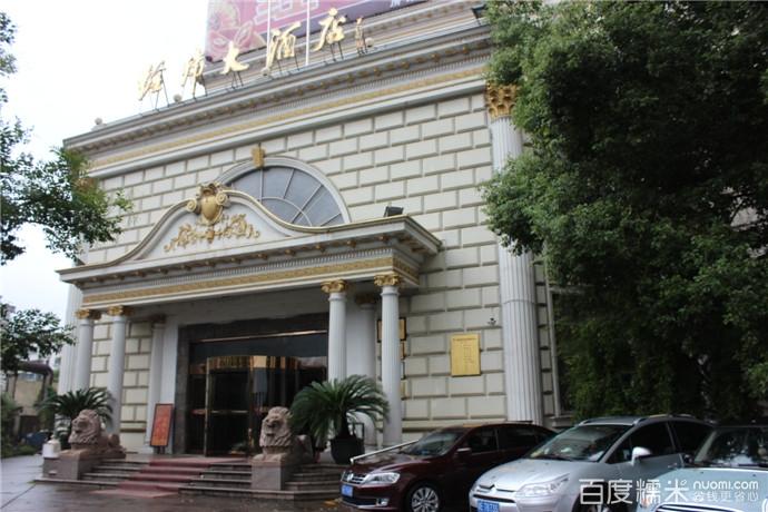 北京经纬_经纬大酒店
