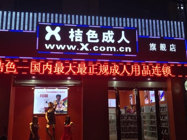 壹品北京烤鸭