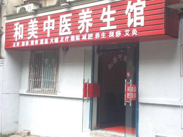 重庆▪老街重庆小面