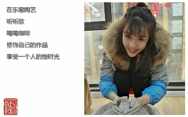 乐窑陶艺体验馆(徳思勤御溪国际店)