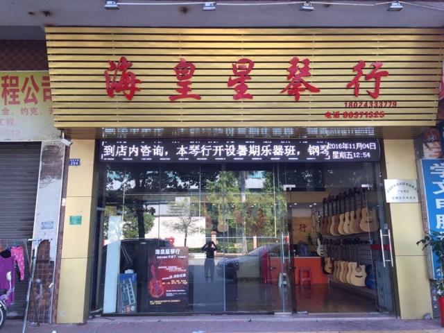 孟家外卖手工饺子
