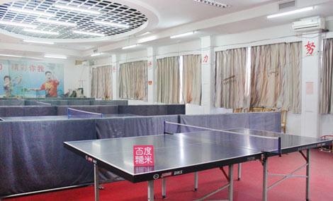 武勋坊乒乓球馆 - 大图