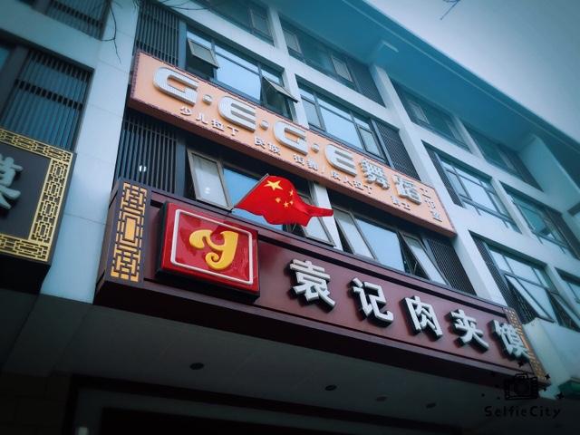 G·E·G·E舞蹈工作室(大兴店)